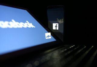 Twitter ve Facebook Hakkımda Ne Biliyor?